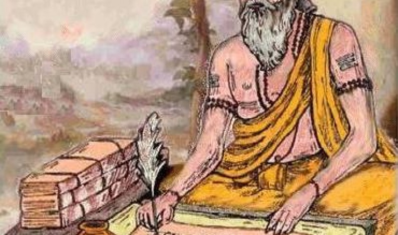 Some unknown fact about Ramayan