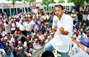 Bhagwant Mann Again In Trouble – FI R Registered