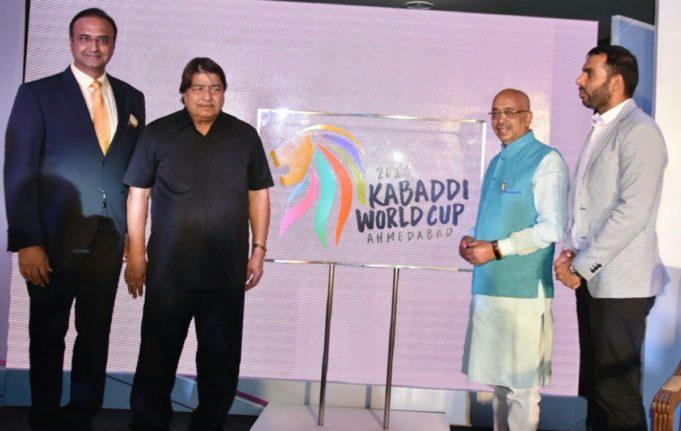 Kabaddi World Cup 2016
