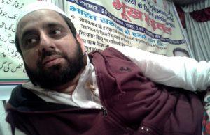 Amanatullah Khan AAP Booked