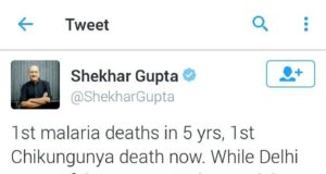 Kejriwal Called Shekar Gupta Dalal