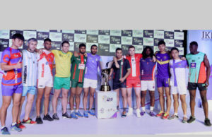 Kabaddi World Cup Live