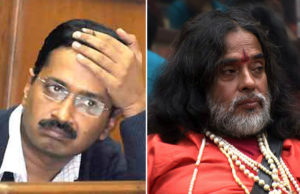 Similarity between Swami Om ji and Arvind Kejriwal