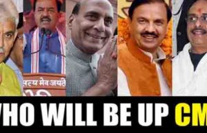 Who could be next CM of UP
