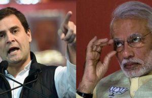 Rahul Gandhi incompetent