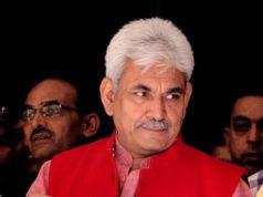 Manoj Sinha Uttar Pradesh Next CM