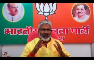 Complete profile of Swatantra dev Singh Up Minister