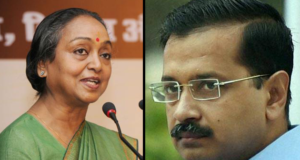 AAP to support UPA candidate in Indian presidential election 2017