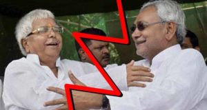 Nitish Kumar Resign from a CM post of Bihar
