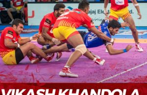 7 most promising looking newcomer of Pro Kabaddi 2017 : PKL 5 7 Best new players