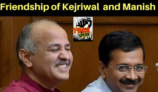 Most famous friendship Of Indian Politics