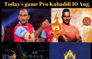 Pro Kabaddi 2017 - Puneri Paltan Vs Jaipur Pink Panthers and Bangaluru Bulls VS thamil Thalaivas in last day of Nagpur leg