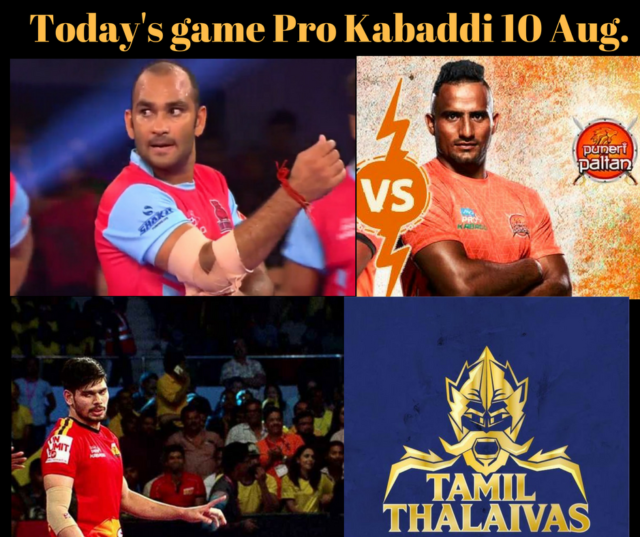 Pro Kabaddi 2017 - Puneri Paltan Vs Jaipur Pink Panthers and Bangaluru Bulls VS thamil Thalaivas in last day of Nagpur leg