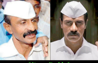 "Who is Arun Gavli upon whom the Arjun Rampal's new movie ""Daddy"" is based"