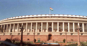 what is no confidance motion in hindi