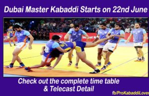 Dubai Kabaddi Master's Cup 2018 : Complete Schedule & Telecast detail