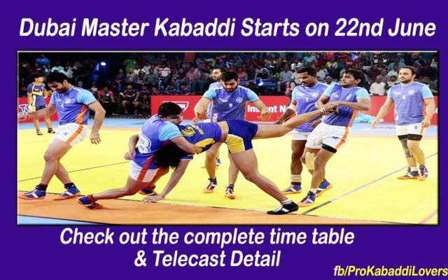 Dubai Kabaddi Master's Cup 2018 : Complete Schedule & Telecast detail